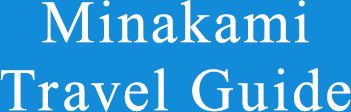 Minakami Travel Guide